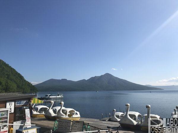 千歳支笏湖観光