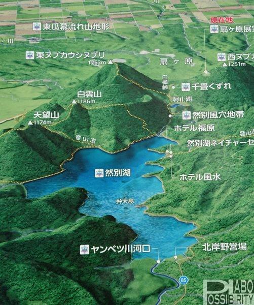 ソロキャンプ,おすすめソロキャンプ,北海道,キャンプ場,サイト,秘境,静か,景色,絶景,おすすめ,予約不要,予約なし,自然,然別湖