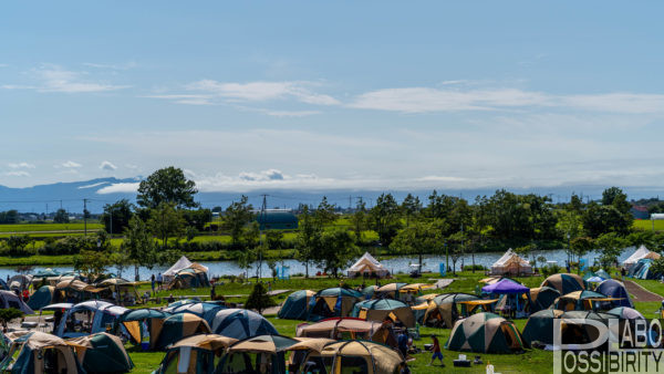 しのつ公園キャンプ場