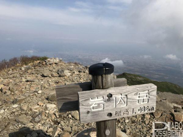 岩内オートキャンプ場マリンビュー,いわないリゾートパーク岩内岳登山