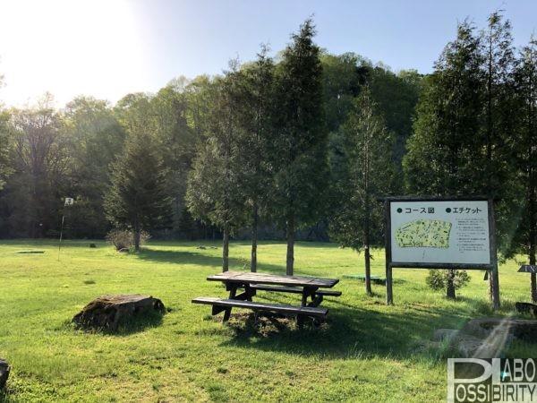 北海道おすすめキャンプ場,ファミリーキャンプ,遊具施設,子供連れ,家族,子ども向け穂別キャンプ場パークゴルフ