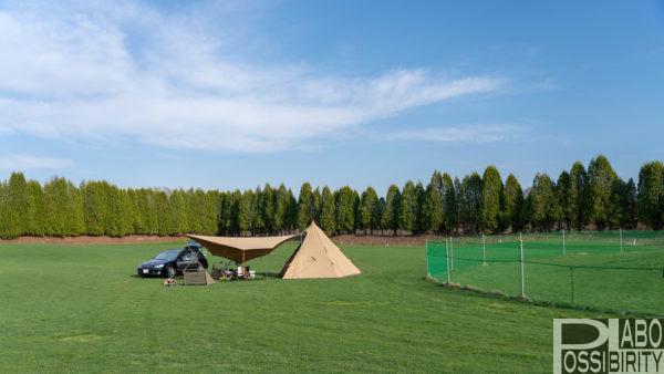 北海道キャンプ場,ペットOK,ドッグラン,犬同伴OK,サイト安平町弥生パークキャンプ場