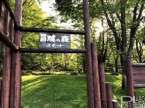 北海道おすすめキャンプ場,ファミリーキャンプ,遊具施設,子供連れ,家族,子ども向け