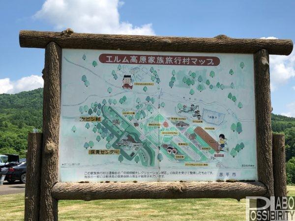 北海道おすすめキャンプ場,ファミリーキャンプ,遊具施設,子供連れ,家族,子ども向けエルム高原家族旅行村