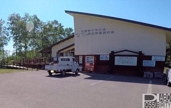 北海道おすすめキャンプ場,ファミリーキャンプ,遊具施設,子供連れ,家族,子ども向け真狩キャンプ場