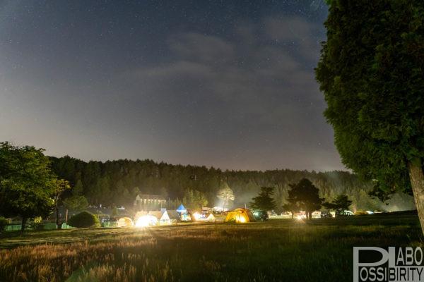北海道ファミリーパーク追分オートキャンプ場