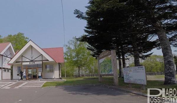 平取町二風谷ファミリーランドキャンプ場予約に役立つサイト選びのポイントをご紹介,オートサイト,バンガロー,区画,温泉,お店,