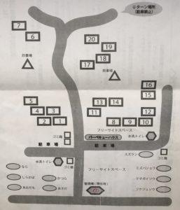 新冠町判官館森林公園キャンプ場_
