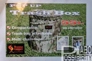 トヨトミレインボーストーブ収納ケース オレゴニアンキャンパー ポップアップトラッシュボックス