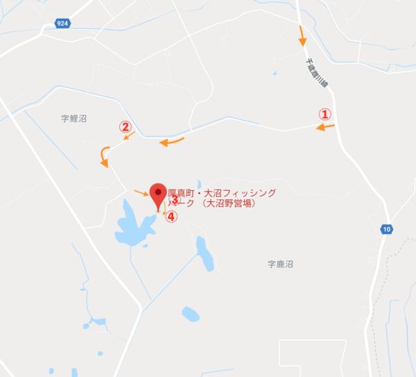 厚真大沼野営場,大沼フィッシングパーク,予約不要,焚火OK,キャンプ場,2020年改定情報