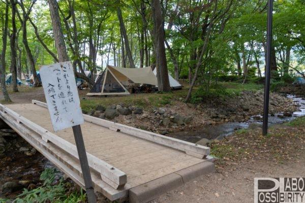 北海道キャンプ場,ペットOK,ドッグラン,犬同伴OK,サイト北海道壮瞥町仲洞爺キャンプ場