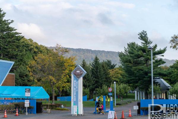 北海道キャンプ場,ペットOK,ドッグラン,犬同伴OK,サイト北海道長沼町マオイオートランドキャンプ場