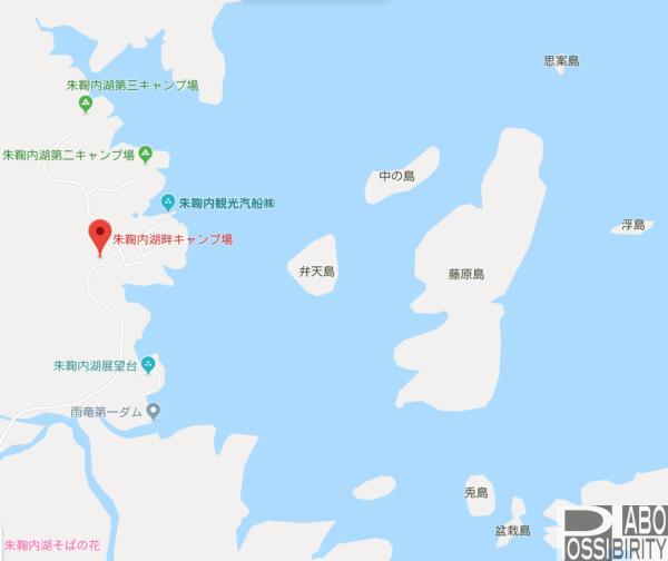 朱鞠内湖畔キャンプ場幌加内町