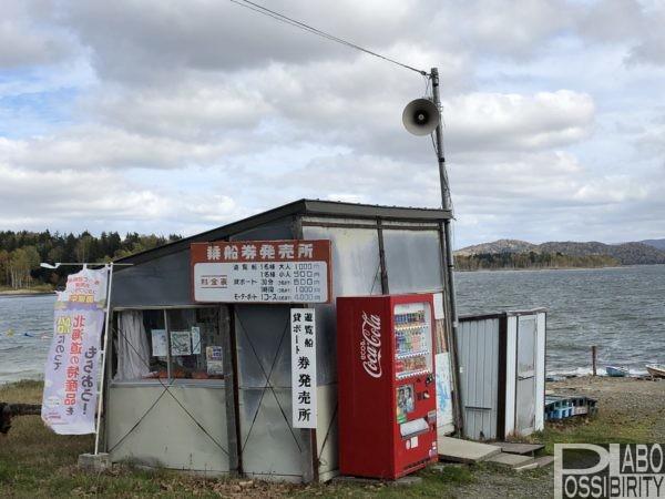 幌加内町,朱鞠内湖畔キャンプ場,サイト選び,電源,ペットOK