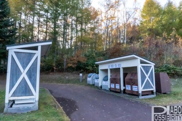 オートリゾート滝野,キャンプ場,予約,キャンセル料,おすすめサイト