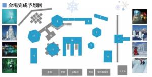 氷濤まつり2019パンフレット北海道千歳支笏湖混雑予想&見どころ