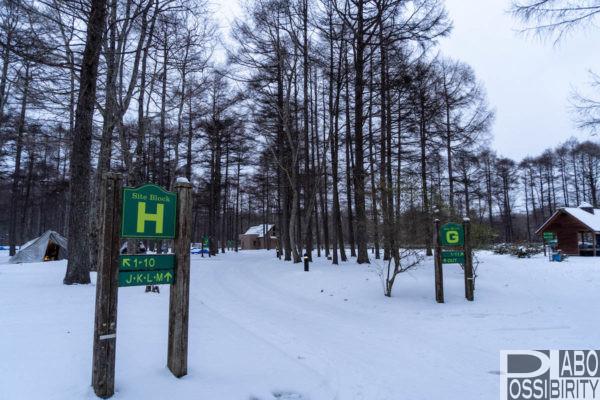北海道キャンプ場,ペットOK,ドッグラン,犬同伴OK,サイトオートリゾート苫小牧アルテン冬