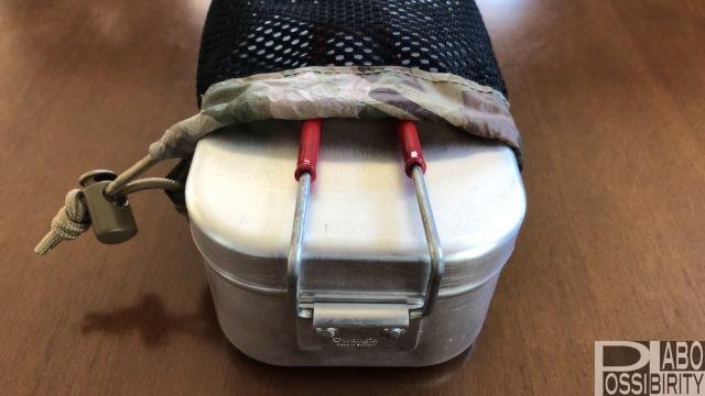 オレゴニアンキャンパーoregoniancamperおすすめ収納キャンプ用品メスティンポーチS