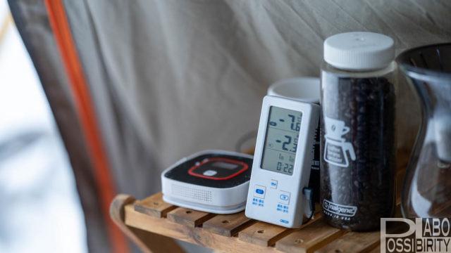 初心者,冬キャンプ,キャンプ用品,防寒対策,必須,必要,雪中キャンプ,便利,初めて,経験者,一酸化炭素警報機温度計