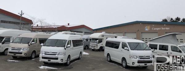 キャンピングレンタサービスCamper Serviceキャンピングカーレンタル北広島お得