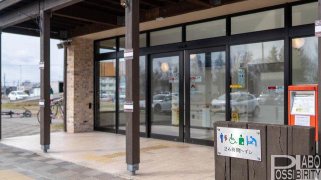 2020年リニューアルオープン最新情報,恵庭市,川と道の駅,花ロードえにわ,かのな,リニューアル,24時間トイレ,営業時間,授乳室