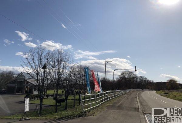 古山貯水池自然公園オートキャンプ場,由仁町,薪割り体験,焚火,2020年最新,お湯,ドッグラン,サイト予約