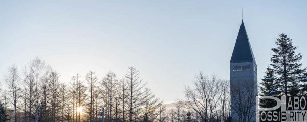 美瑛町道の駅びえい白金ビルケ,キャンピングカーサイト,車中泊,営業時間、キャンプ場,温泉