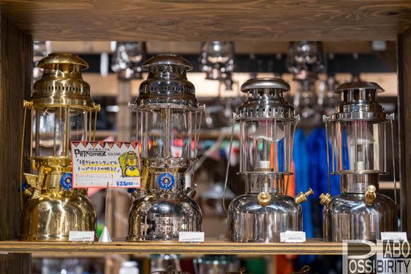ペトロマックスランタン,petrmax,加圧式灯油ランタン,収納ケース,トップリフレクター,マントル,ランタンハンガー,販売店,在庫,使用方法