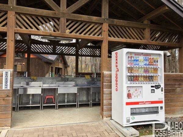 北海道キャンプ場,温水,お湯,給湯器付き,快適,おすすめ,人気,ブログ,高規格,通年営業