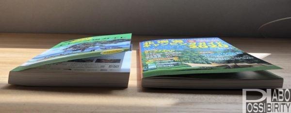 北海道キャンプ場ガイド,北海道キャンピングガイド2020徹底比較!特徴,掲載内容,おすすめ本
