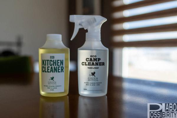 エコキャンプクリーナー,エコキッチンクリーナー,エコマルチクリーナーはキャンプ,車中泊に最適おすすめキッチン用消臭抗菌防虫スプレー