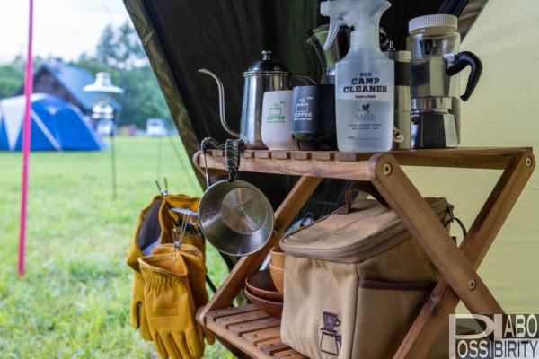 エコキャンプクリーナー,エコキッチンクリーナー,エコマルチクリーナーはキャンプ,車中泊に最適,おすすめキッチン用消臭抗菌防虫スプレー