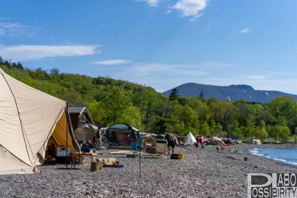 北海道キャンプ場,温泉併設,近い, すぐそば,おすすめ,営業時間,温泉,モラップキャンプ場