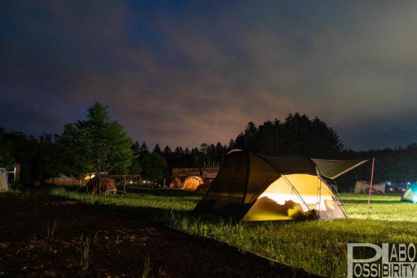 北海道,星空キャンプ,おすすめ,キャンプ場,天の川,星景撮影,こつ,どこで見れる,綺麗,きれい,スポット,場所,ビレッジ大滝