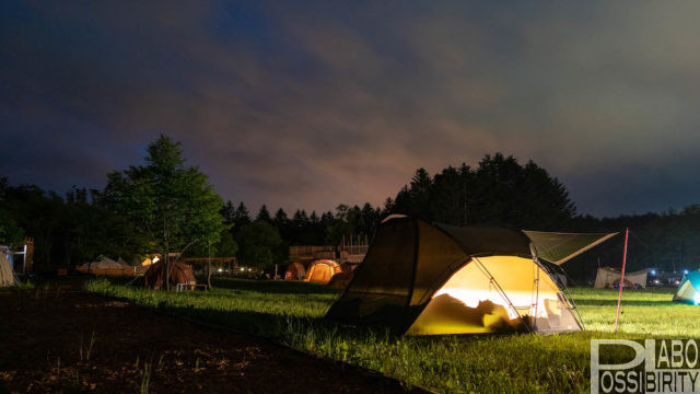 2020年オープン,伊達市,ビレッジ大滝キャンプ場,営業時間,サイト料金,グランピング,予約