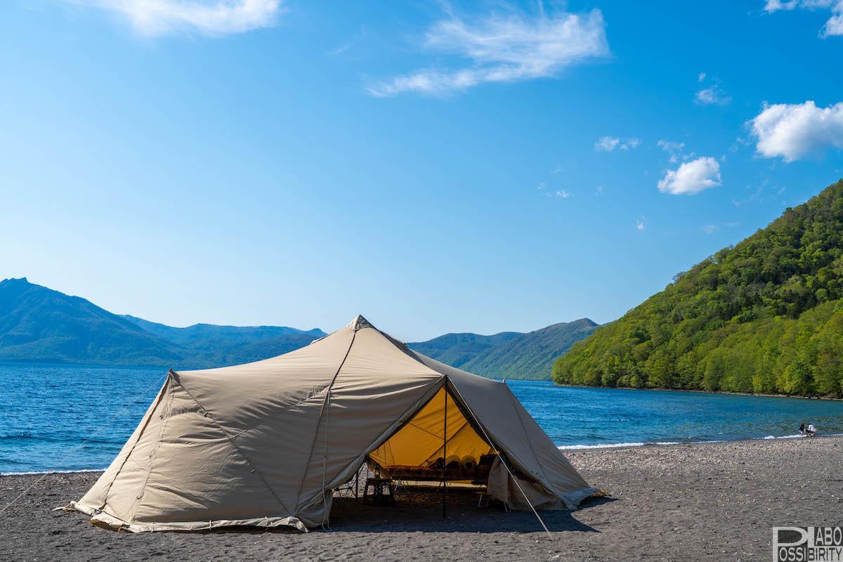 北海道キャンプ場,予約なし,おすすめキャンプ場,札幌近郊北海道千歳市休暇村支笏湖モラップキャンプ場