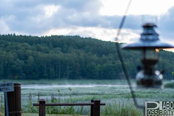 キャンプ,魅力,北海道,大自然,満喫,おすすめ,週末プチ移住,アウトドアライフ,