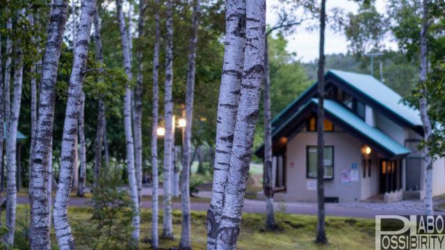 和寒町南丘森林公園キャンプ場,予約なし,電源付きオートサイト,利用料金,営業時間.チェックイン,チェックアウト,釣り,カヌー,最寄りのお風呂,お店,コンビニ,携帯