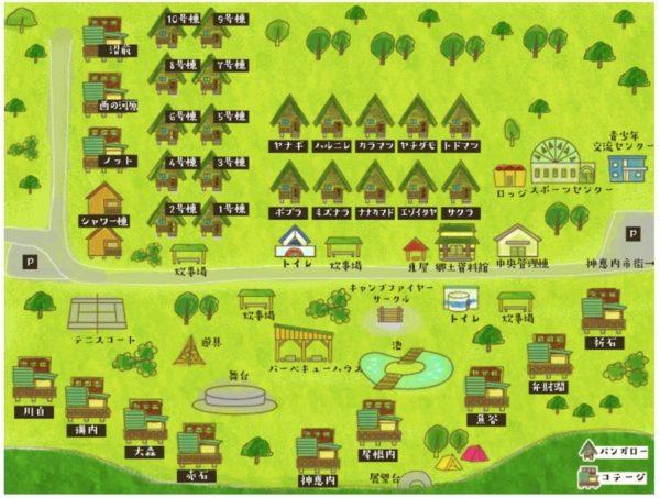 北海道,コテージ,おすすめ,人気,キャンプ場,別荘,ログコテージ,料金,予約,リスト,温泉,トイレ,台所,キッチン