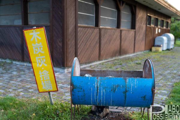 北海道増毛町,増毛リバーサイドパークオートキャンプ場,川遊び,予約,おすすめ,カーサイト,コテージ,ゴミ,焚火,ペット禁止