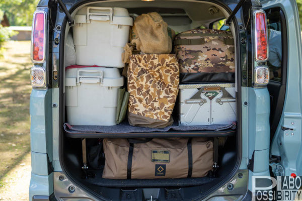 無印良品,キャンプ,アウトドア,おすすめ,キャンプ飯,収納用品,キャンプ服,人気,おしゃれ,配送料,無料,Amazonプライム,楽天,LOHACO,