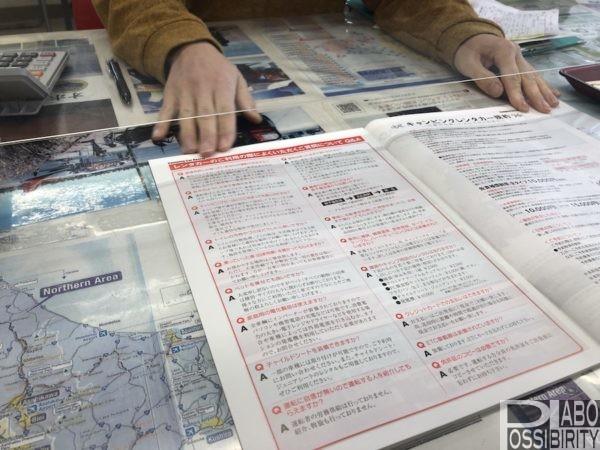 キャンピングカー,レンタル,北海道,旅行,体験記,道東,サロマ,美幌,屈斜路湖,写真撮影スポット,おすすめ,観光スポット,道の駅,人気