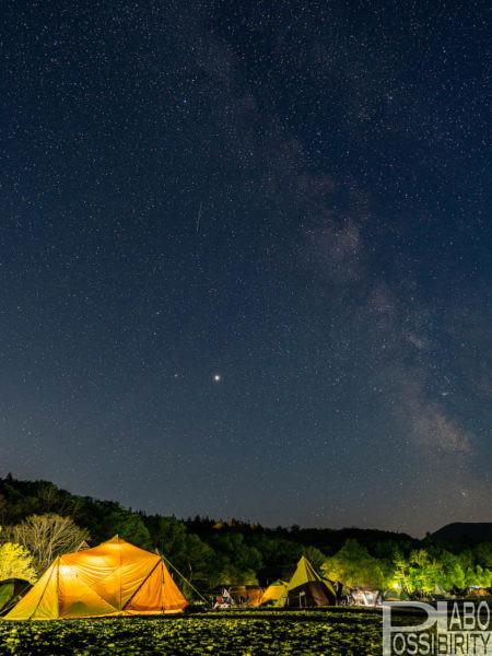 北海道,星空キャンプ,おすすめ,キャンプ場,天の川,星景撮影,こつ,どこで見れる,綺麗,きれい,スポット,場所,モラップ