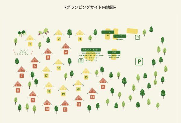 最新,人気,話題,注目,北海道,グランピング,キャンプ,初心者,予約,おすすめ,料金,プラン,テント,手ぶらキャンプ,レンタル
