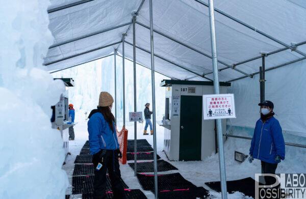 千歳,支笏湖,氷濤まつり,2021,今年は氷の野外美術館,開催日程,会場時間,営業時間,売店,縮小,イベント中止,見どころ,駐車場,バス,花火,氷とうまつり,ライトアップ