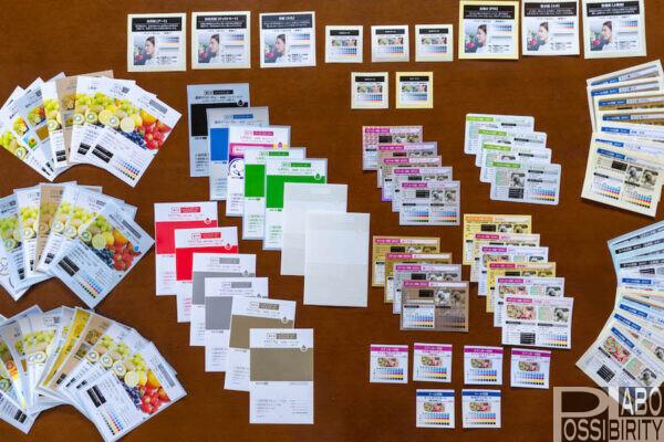 キャンプステッカー,オリジナル,自作,印刷業者,おすすめ,ブログ,デジタ,DIGITA,サンプル,注文,価格,値段,口コミ,印刷方法,入稿